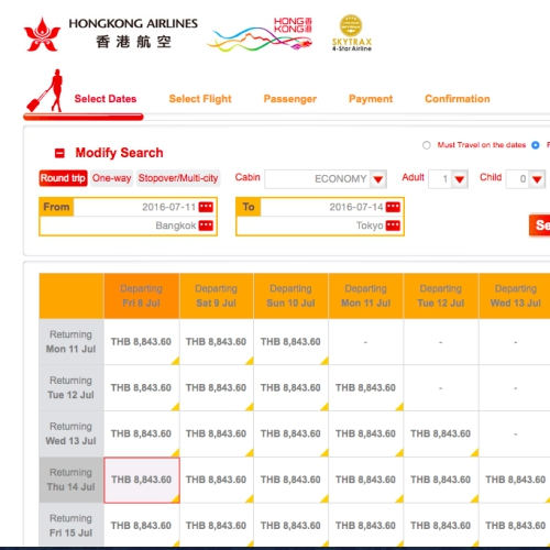 hk-airlines-hong-kong-sale-thai-japan-tokyo-8843-thb-2016-cheapest