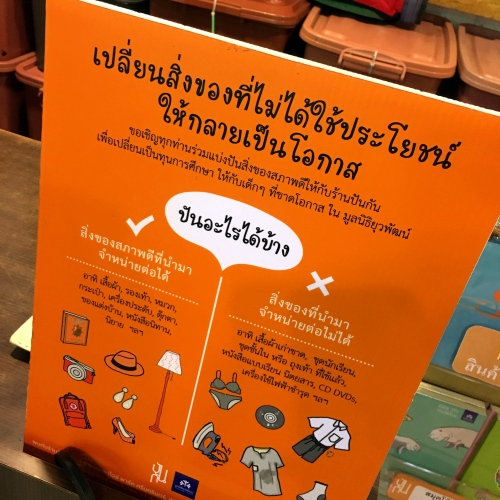 pankan-social-enterprise-charity-thai-review-donation-paradise-park-secondhand