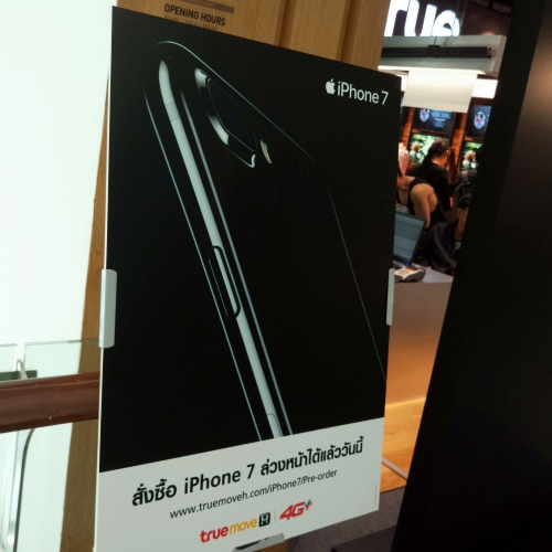 iphone-7-plus-thai-first-day-review-walkin-preorder-cheapest-jet-black-hands-on-truemove-promotion