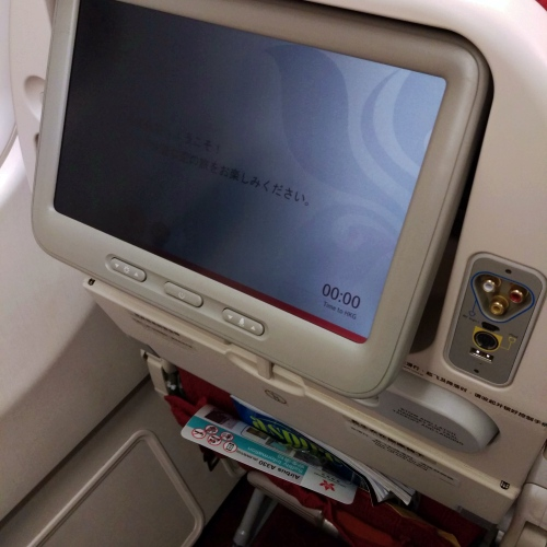 hong-kong-hk-airlines-review-full-course-ticket-to-tokyo-japan-cheap-as-low-cost-usb-charge