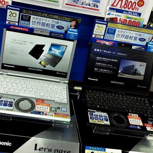 panasonic-laptop-notebook-lets-note-high-end-made-in-japan-yodobashi-bic-camera-review-windows