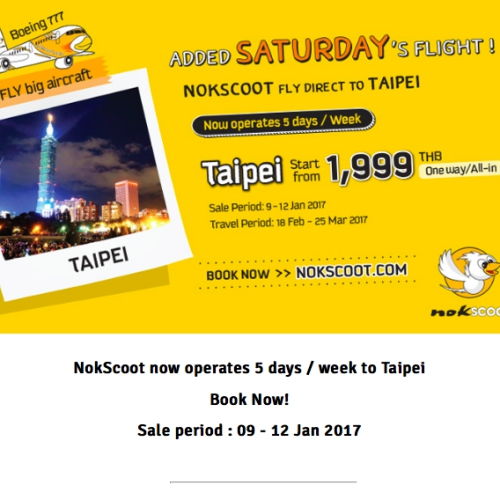 2017-sale-nokscoot-bangkok-taiwan-taipei-japan-ticket-1999-baht-feb-sakura-how-to-backpack