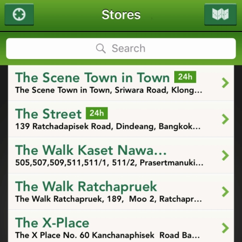 starbucks-coffee-app-thailand-buy-1-get-free-how-to-order-menu-cake-tea-bakery-24-hours-open-branch