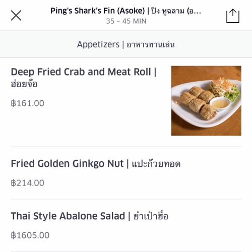 ubereats-review-bangkok-thai-free-promocode-150-baht-how-to-order-food-delivery-ping-sharkfin