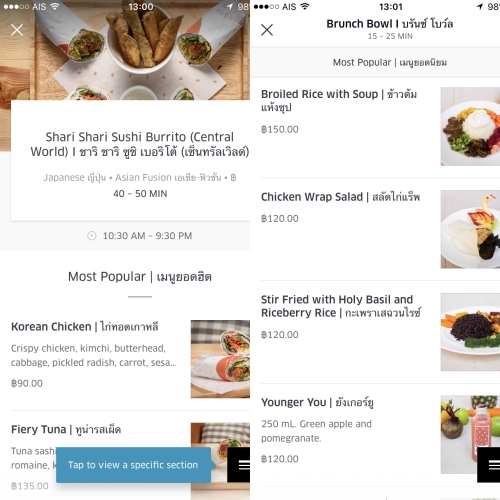 ubereats-review-thailand-bangkok-free-code-ayq3j-how-to-food-delivery-hack-iberry