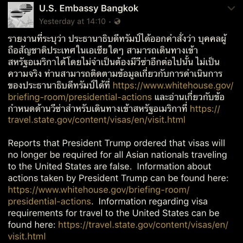 us-embassy-thailand-facebook-donald-trump-free-visa-exemption-2017-drama-fake-hoax-news-whitehouse-official