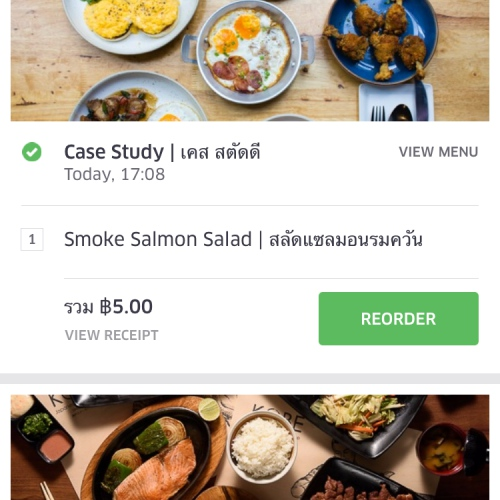 case-study-cafe-ubereats-review-free-promocode-food-delivery-smoked-salmon-salad-menu-150-baht-japan