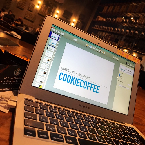 how-to-be-blogger-course-free-keynote-cookiecoffee-macbook-starbucks-how-to-presentation