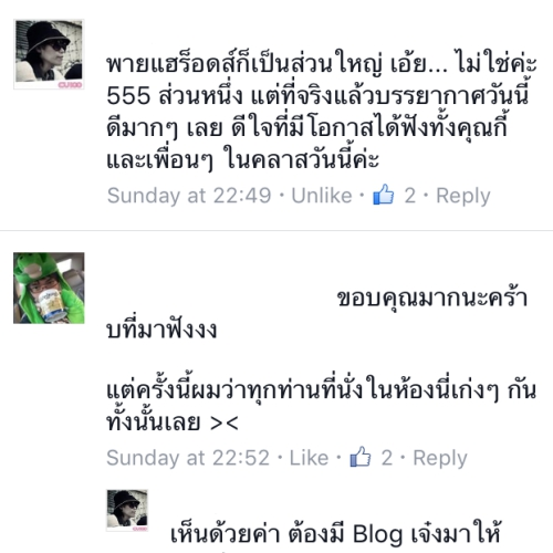 how-to-be-paid-blogger-cookiecoffee-no1-thai-stat-facebook-course-free-passive-income