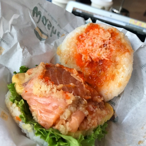 washi-sushi-rice-burger-review-sashimi-salmon-japan-fusion-free-ubereats-delivery-ikura