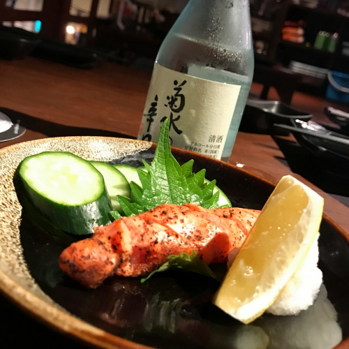 izakaya-how-to-review-order-nobu-isekai-nagiya-japan-drink-culture-pub-bar-sake-mentaiko