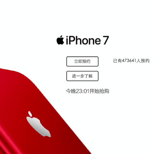 pruduct-red-iphone-7s-plus-special-edition-apple-store-preorder-thai-online-price-cheapest-review