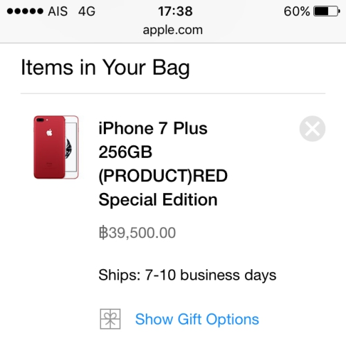 red-product-iphone-7-plus-limited-edition-apple-store-thai-online-price-how-to-buy-review-256gb-out-of-stock