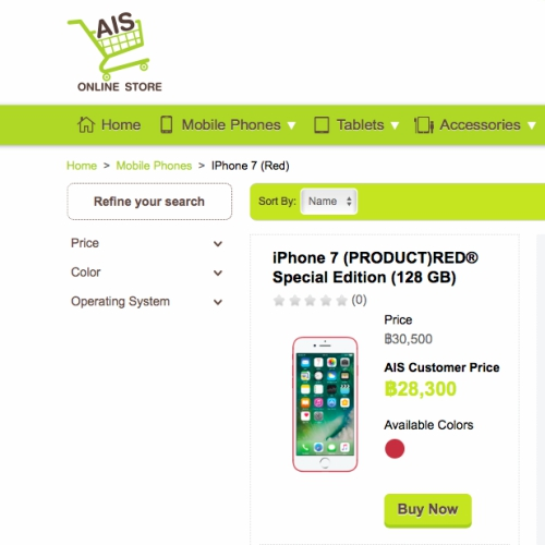 sale-ais-iphone-7-plus-red-review-mnp-contract-vs-apple-store-online-warranty-cheapest
