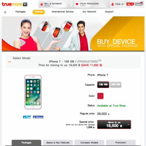 failed-sale-iphone-7s-red-product-128gb-mnp-truemove-cut-11000-baht-review