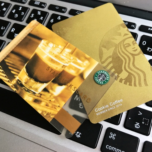 starbucks-gold-rewards-card-free-review-old-logo-thai-espresso-shot-macbook-japan