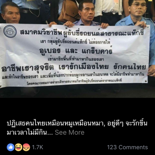 uber-drama-thailand-4-0-vs-taxi-driver-protest-love-facebook-share-social-sanction