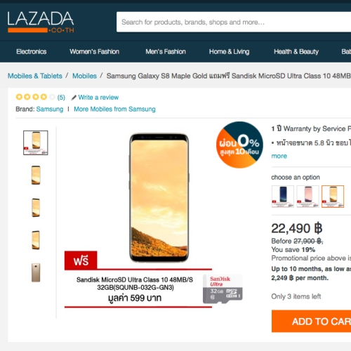 failed-sale-galaxy-s8-plus-22490-baht-no-contract-lazada-online-store-samsung-note-8-fe-7r
