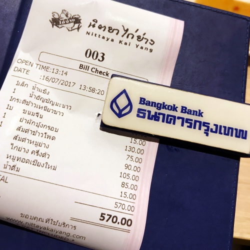 nittaya-kai-yang-review-thai-bbq-chick-somtum-thanya-park-menu-tanudsri-receipt