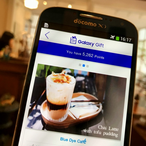 blue-dye-cafe-thonglor-review-coffee-chai-tea-latte-menu-tofu-free-galaxy-gift-s4-docomo