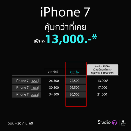 apple thailand iphone x