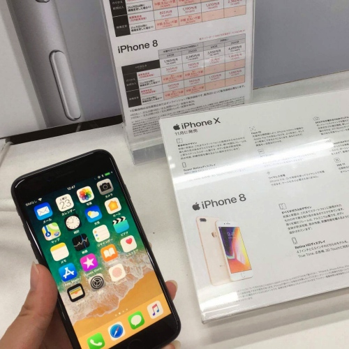 iphone-x-8-plus-failed-review-no-queue-tokyo-japan-price-akiba-yodobashi-bic-camera