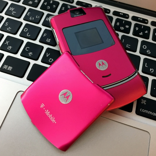 moto-z-droid-play-review-mod-hasselblad-true-zoom-one-snap-razr-v3i-pink-t-mobile