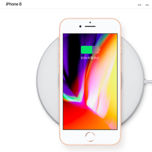 who-will-buy-iphone-8-plus-vs-iphone-x-compare-apple-japan-preorder-price-wireless-charger