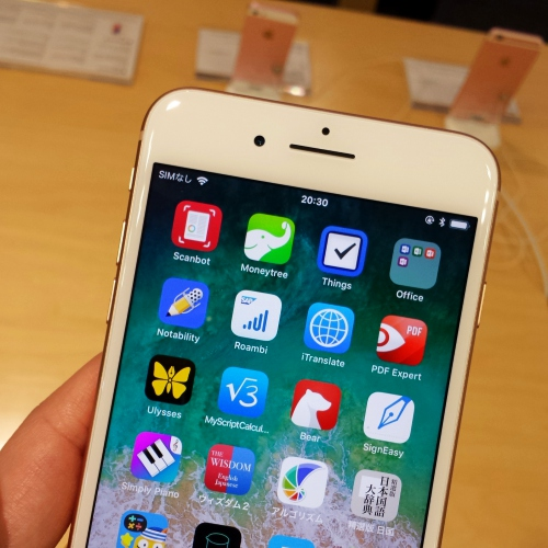 iphone-8-plus-vs-x-review-japan-apple-store-how-to-buy-simfree-unlocked-new-colour
