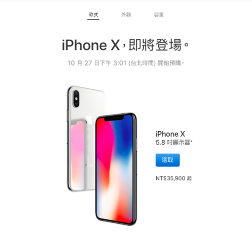 iphone-x-8-plus-preorder-taiwan-apple-store-online-27-oct-2017-cheapticket-no-visa