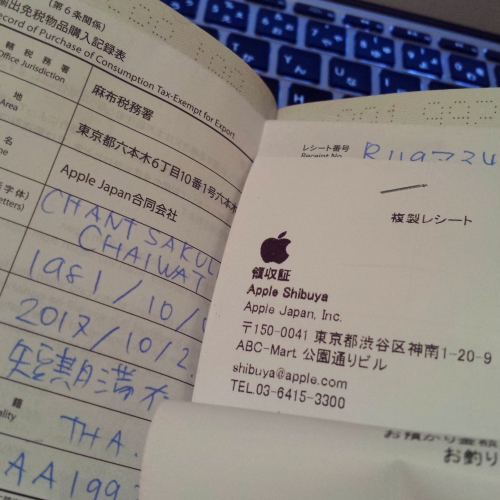 iphone-x-8-plus-review-how-to-buy-tax-refund-thai-japan-cheapest-apple-store-shibuya