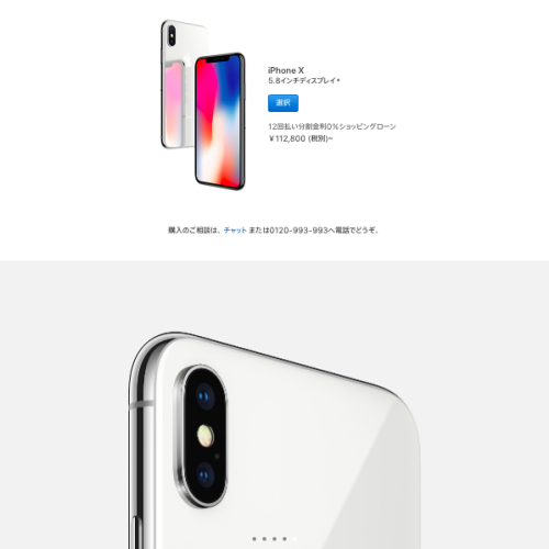 iphone-x-price-cheapest-by-country-list-usa-japan-canada-hong-kong-how-to-buy