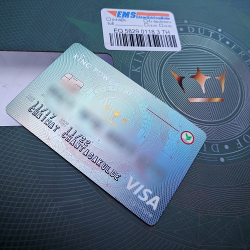 kbank-kasikorn-king-power-visa-signature-credit-card-review-freelance-how-to-apply-invite