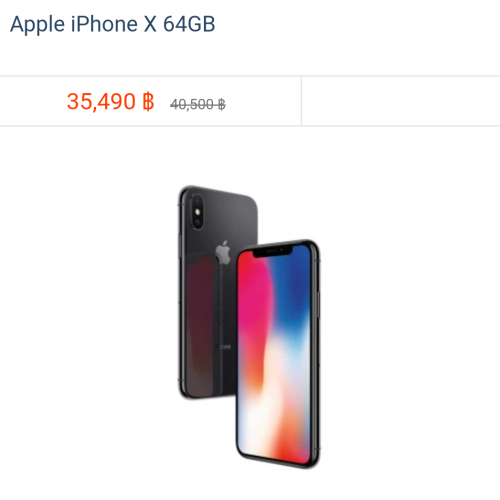 failed-sale-iphone-x-64gb-cut-price-35490-baht-lazada-apple-store-online-istudio-7-review