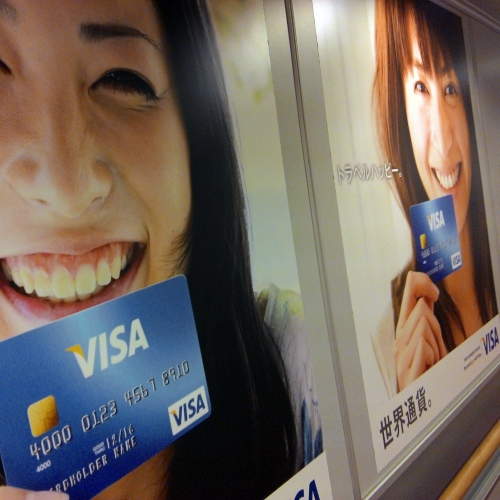 visa-credit-card-japan-girl-advert-vs-mastercard-cashless-tokyo-subway-money-atm-7-eleven
