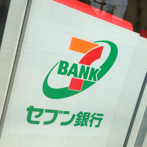 711-eleven-banking-agent-atm-how-to-japan-i-holding-thai-cp-all-drama-money-exchange