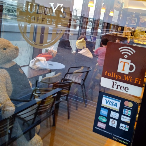 free-wifi-japan-tokyo-tullys-coffee-teddy-bear-credit-card-asakusa-review-girl