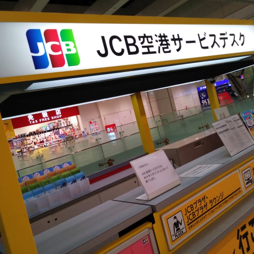 jcb-credit-card-best-japan-staff-airport-taxfree-shop-haneda-narita-job-lost-ai-robot-bank
