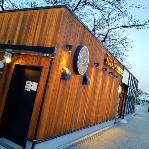 tullys-coffee-best-most-beautiful-review-sumida-park-river-sakura-tokyo-skytree-container-wood