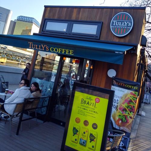 tullys-coffee-best-most-beautiful-review-sumida-park-river-sakura-tokyo-skytree-free-wfi
