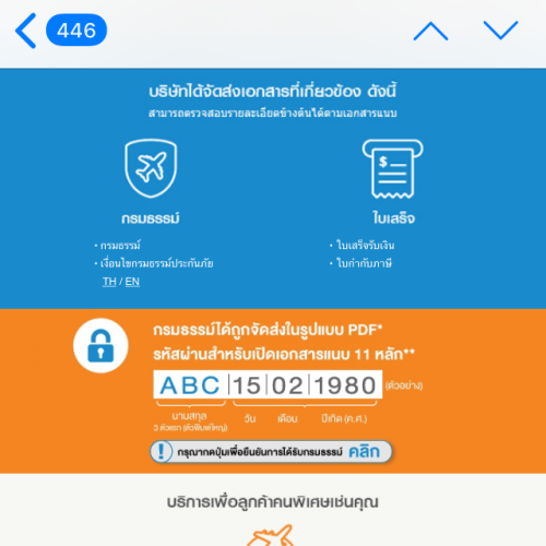 free-travel-insurance-cigna-visa-credit-card-2018-email-pdf-how-to-review-thai-schengen