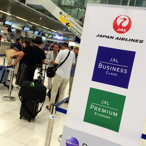 jal-japan-airlines-business-class-review-sakura-lounge-airport-checkin-row-priority-lane