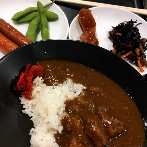 jal-japan-airlines-business-class-review-sakura-lounge-airport-nippon-kai-curry-food-edamame