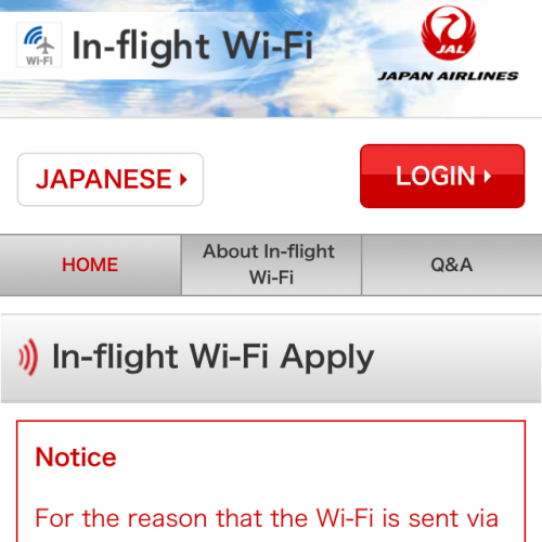 jal-japan-airlines-business-class-review-skysuite-8-skytrax-winner-free-inflight-wifi