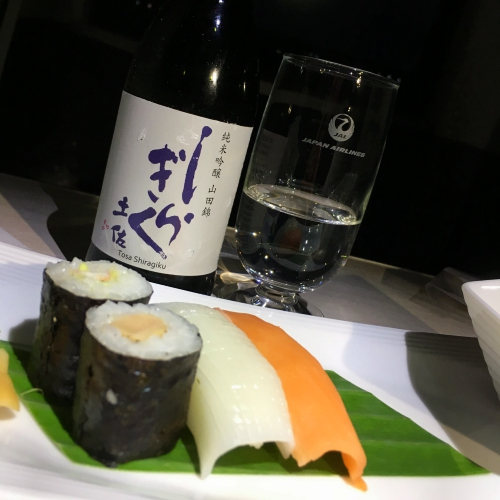 jal-japan-airlines-business-class-review-skysuite-meal-sushi-salmon-sake-junmai-ginjo