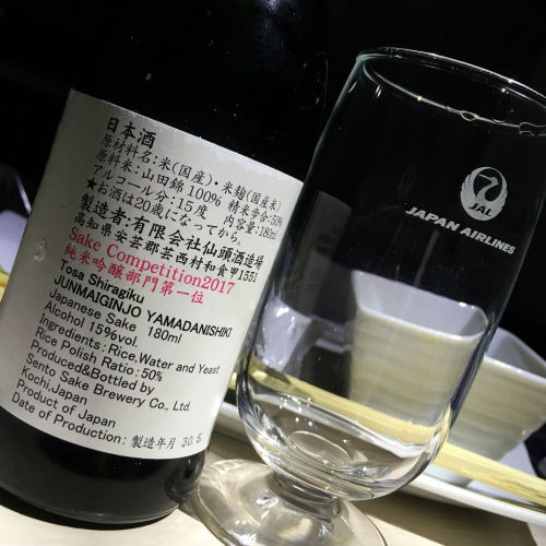 jal-japan-airlines-business-class-review-skysuite-skytrax-winner-tosa-sake-glass