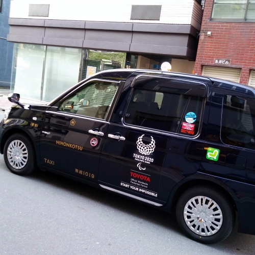 japan-tokyo-taxi-olympics-2020-ready-digital-app-branded-sponsor-car-cheapest-ticket-van-toyota