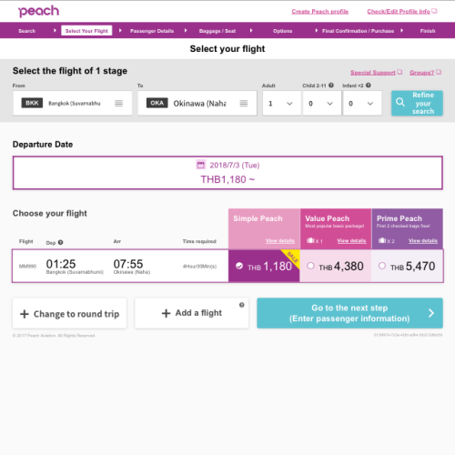 peach-airlines-low-cost-cheapest-direct-flight-ticket-1180-baht-thai-japan-naha-okinawa-bangkok-2018
