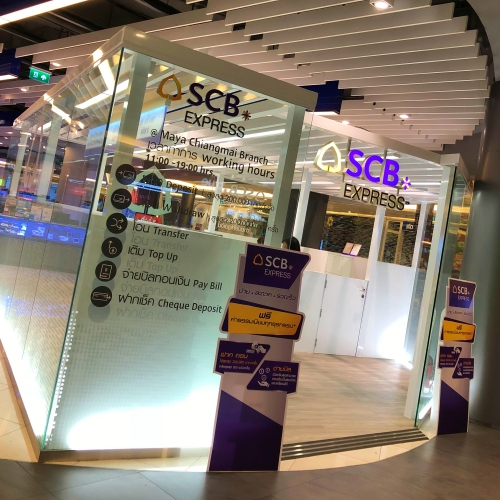 scb-express-maya-chiangmai-digital-disrupt-layoff-atm-app-online-mobile-review