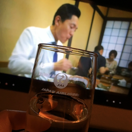 jal-japan-airlines-skysuite-business-class-review-sake-drink-menu-drama-solitary-dining